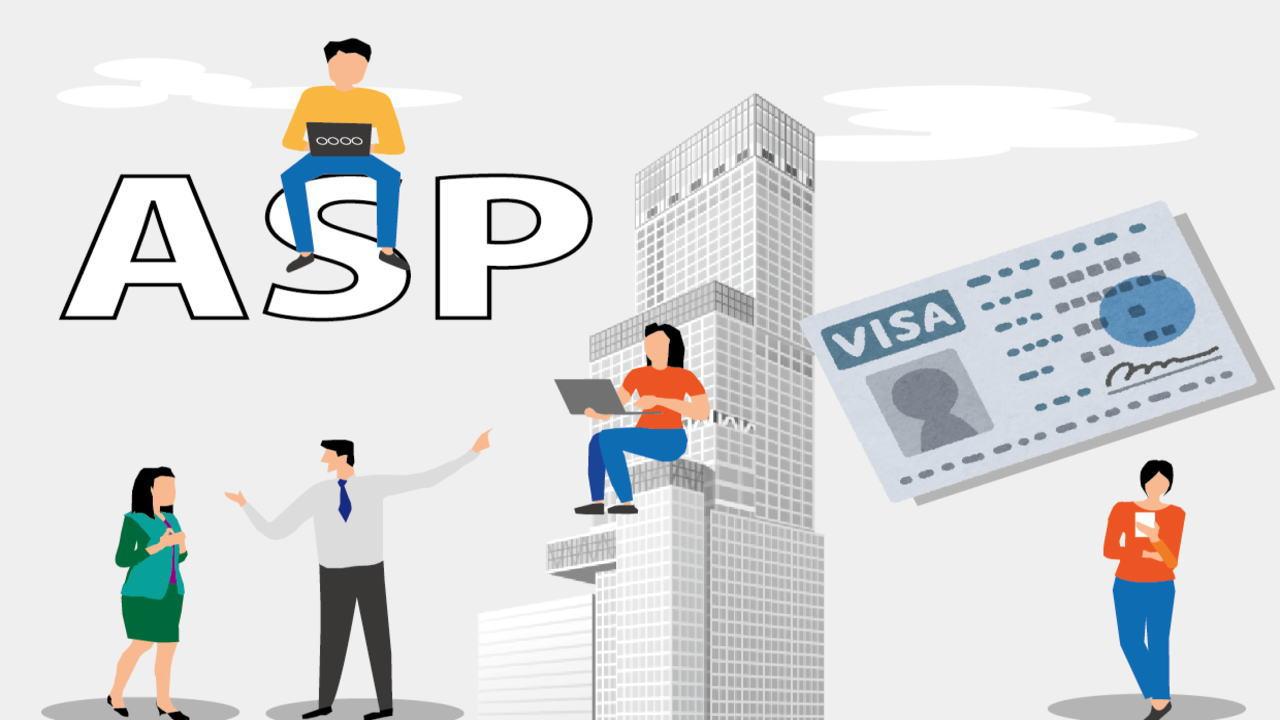 お勧めASP会社と登録方法